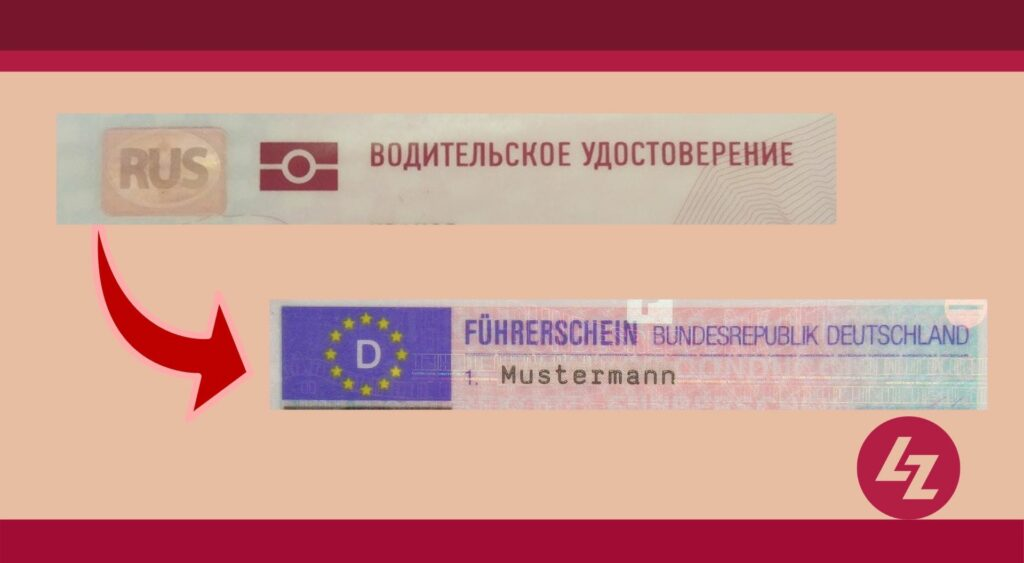 Заказать перевод водительского удостоверения