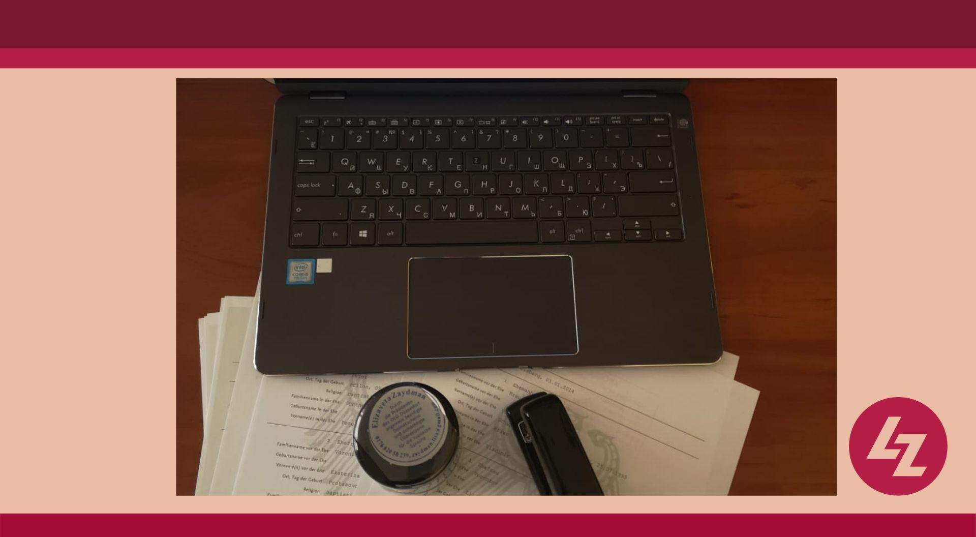Особенности перевода дипломов и документов об образовании